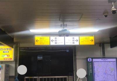 千葉駅西口改札